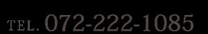 お電話でのお問い合わせは072-222-1085
